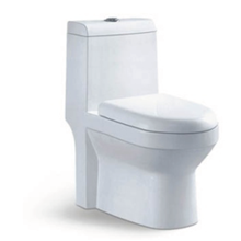 PR-1698 Siphonic One-piece bathroom toilet